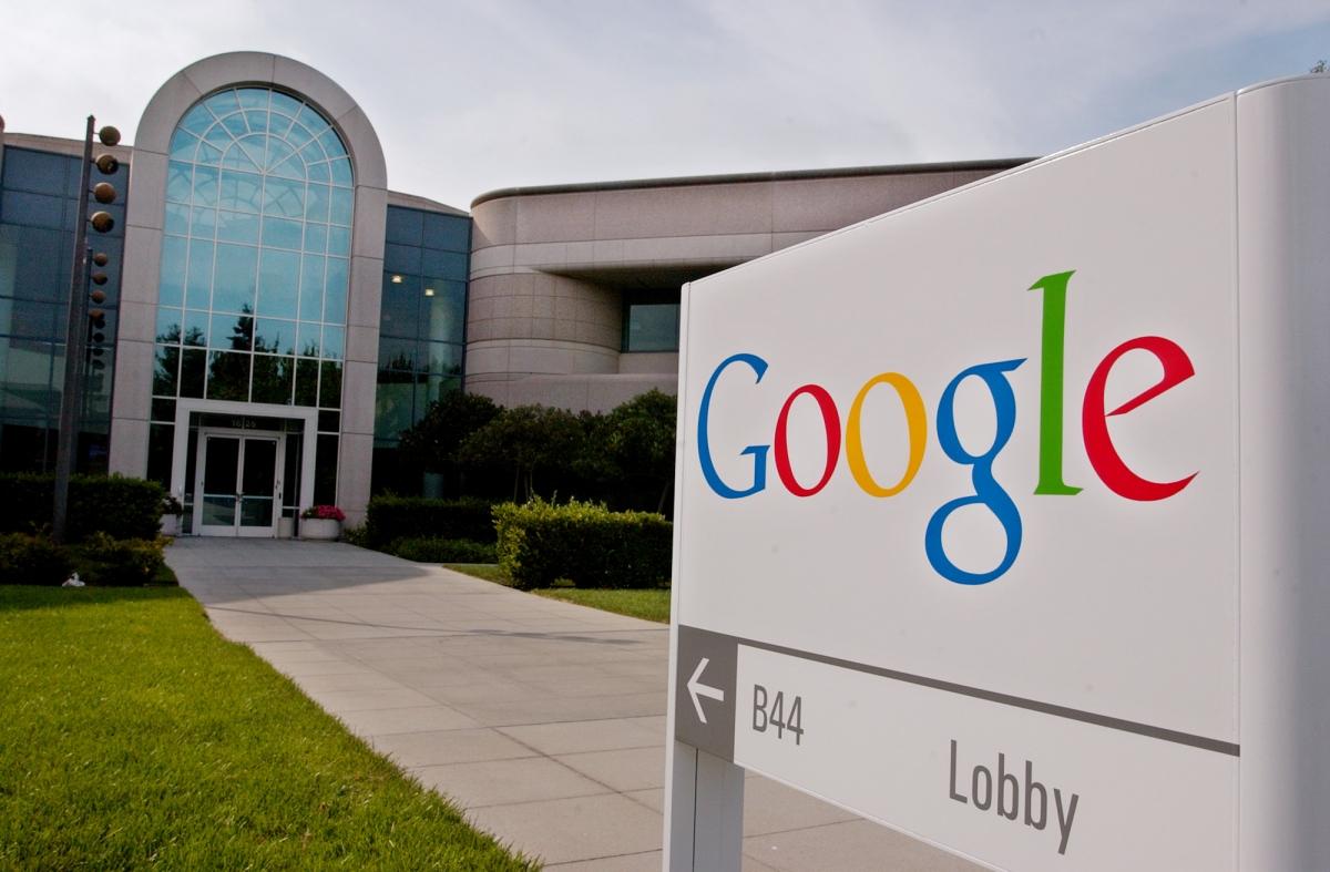 "Google Gets Gecko Design For Its Special ""X"" Venture"